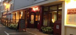 Hotel du Centre - Restaurant le P'tit Gourmet, 63-65 rue de l'Hôpital, 89700, Tonnerre