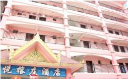 Jinghong Yuerongzhuang Hotel, Mandou Village, Jiangbei, 666100, Jinghong