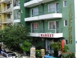 Georgievi Hotel, ul. Perla 20A, 8290, Primorsko