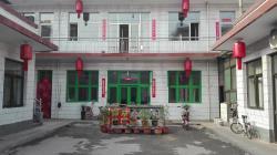 Zhiyuan Homestay, No. 13 Dongyi Lane, Tai'an South Road, 031100, Pingyao