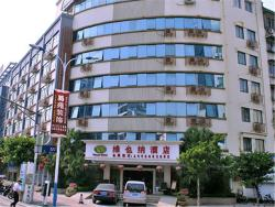 Vienna Hotel Guilin Shanghai road, Building 138 Anxin Shanghai road Xiangshan district Guilin Guangxi, 541000, Guilin