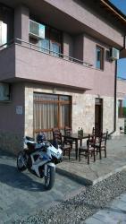 Pirin Private Houses, 1 Sklavski pat Str., 2800, Sandanski