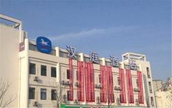 Hanting Express Shanghai Jiading Yongjing Road, No.246 Yongjing Road, Jiading District, 201899, Jiading
