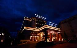 Tibet Minshan Hotel, 2A Xuexincun Road, near to Linkuo North Road, Chengguan, Lhasa, 850000, Lhasa
