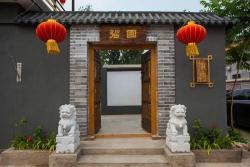 Biyuan Farm Stay, South of 300 meters to QinglongXia Scenic Spot Parking Lot, 100000, Huairou