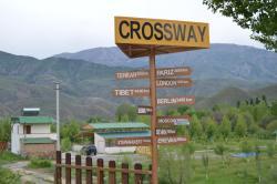 Crossway Camping, Yerevanyan ave., 3606, Yeghegnadzor