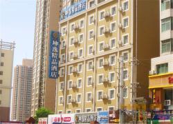 Kunyi Boutique Hotel Dongbu Market Branch, No.1746 Donggang east road,Chengguan district, 730100, Lanzhou
