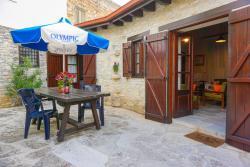 Omodos Village Houses, 18 Mitropolitou Pafou Fotiou str, 4760, Omodos