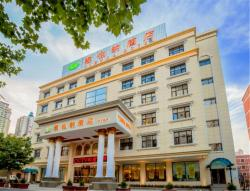 Vienna Hotel Dalian Xinkai Road, No.57 Hongji Street, Xigang District, 116000, Dalianwan