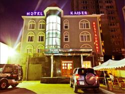 Kaiser Hotel, Peace avenue 10-2B 1st khoroo, Sukhbaatar district, 212513, Улан-Батор