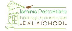 Isminis Petroktisto (Stonehouse), Olympou 9, 2745, Palechori