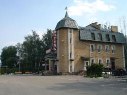 Mon-Hotel, Moskva - Nyzhnij Novgorod, 117-iy km, Nyzhegorodskaya d.4., 601144, Petushki