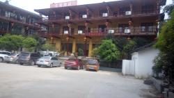 Shangli Hongta Hotel, In front of Wenfeng Pagoda, the Old Town of Shangli, 625007, Yaan