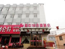 City 118 Hotel Jiaozhou Downtown Darunfa Branch, No. 2, East Jiaozhou Road, 266000, Jiaozhou