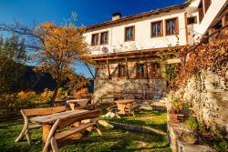Guest House Vesko & Suzi, Kovacevica, 2969, Kovačevica