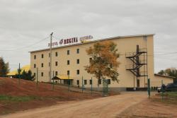 Hotel Regina Mamadysh, Poselok Pyatiletka, Ul. Zaovrazhnaya,1, 422180, Mamadysh