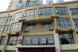 Hanting Express Yantai Development Zone Tiandi Square, No. 29 Songshan Road, Yantai, China, 264006, Fushan