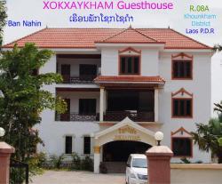 Xokxaykham Guesthouse, Ban khounkham, laos P.D.R, 01000, Ban Nahin-Nai