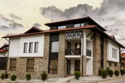 Einstein House & Spa, Marchevo Main Road, 2949, Marchevo
