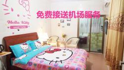 Xiamen Wen Xin Family Inn, No.898, Andou She, Fanghu Village, 361009, Xiamen