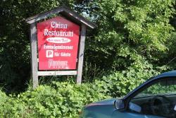 China Restaurant zum neuen Fassl, Grazerstrasse 2, 8062, Sankt Radegund bei Graz