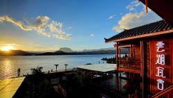 Sky Lake Resort, Lvjiawa Village, Lugu Lake Scenic Spot, 674300, Ninglang