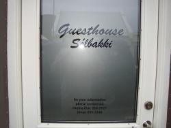 Guesthouse Sólbakki, Hásteinsvegur 3, 900, Vestmannaeyjar