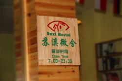 Sanjiang Duoye Xiaozhu Hostel, Near Chengyang Bridge,Chengyang Bridge Scenic Area,Dong Autonomous County of Sanjiang, 545500, Sanjiang