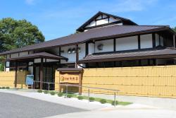 Kyoto Wazukaso, Shirasu Shishigaguchi 25-5, 619-1222, Wazuka