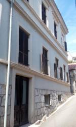 Apartment Amella, Brkića 3 Brkića 3, 88000, Mostar