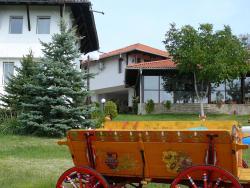 Guest House Debar, Zagorie Str. 31, 5029, 阿巴纳西