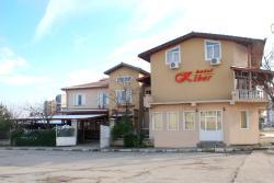 Hotel Kibor, ул. Д-р Жеков 6А, 6280, Gŭlŭbovo
