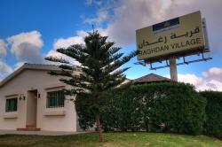 Raghdan Village, king abdullah road, 65431, Raghdān