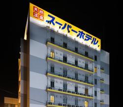 Super Hotel Satsumasendai, Torioicho  6-20 , Satsumasendai, , 895-0024, Satsumasendai