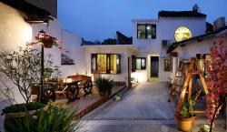 Xitang Lan Ting Yi Yuan Theme Inn, No. 73, Beizha Street, Xitang, 314102, Xitang