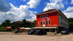 Suhin Dol Hotel, ul. Treta 1, 3462, Belimel