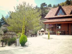 Agros Timber Log House, Parakamptirioy 9, 4860, Agros