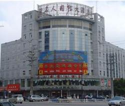 Celeb International Hotel, No.1, Guangchang Road, Tianjiaan District, Huainan , 232007, Huainan