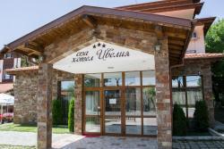 Spa Hotel Ivelia, Parva Str. 1, 2961, Dŭbnitsa