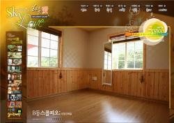 Sky Love Pension, 322, Jeogu-ri, Nambu-myeon, 656-840, Chŏgu-ri