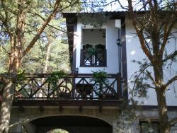 Guest House Pigasos, Tsigov Chark, 4580, Tsigov Chark