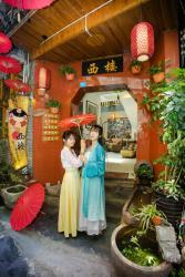 Fenghuang West Inn, No.147 Laoyingshao, Tuojiang Town, 416200, Fenghuang