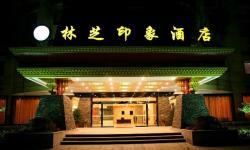 Linzhi Impression Hotel, Near Ping'an Road, Middle Section of Binhe Avenue, Bayi Town, 860114, Nyingchi