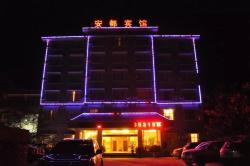 Huangguoshu Andu Inn, Saba Food Street, Huangguoshu Landscape, 561000, Zhenning