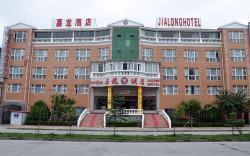 Linzhi Jialong Hotel, No. 386, Guangdong Road, Linzhi, Tibet, 850000, Nyingchi