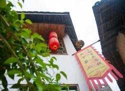 Tianxia Di'er Theme Inn, No.95 Kanxia Village, MeiLin Town,Nanjing County,Zhangzhou, 363609, Nanjing