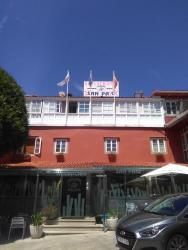 Hostal San Paio, Lavacolla, 54, 15820, Lavacolla