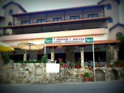Oniro Hotel & Restaurant, Arxiepiskopou Makariou III,74, 8640, Panayia
