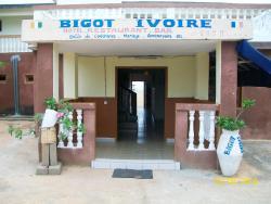 Hôtel Bigot Ivoire, Quartier Balmer,, San-Pédro