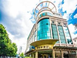 Zilaixuan Hotel, No. 90 Hongji Road Shiqi  District Zhongshan City, Guangdong Province, 528400, Zhongshan